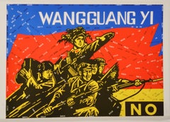 Wang Guangyi No - Contemporary, 21st Century, Lithograph, Chinese