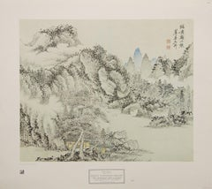 """""""Pavillon with Distant Mountain"""" by Wang Yuan-chi, Printed in Italy."""