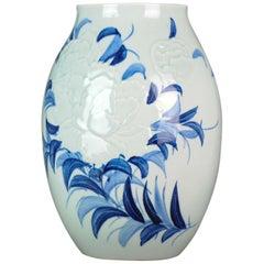 Wanglin '1972' Artist Mark Celadon Anhua Vase Dated 2001 Chinese Porcelain Vase