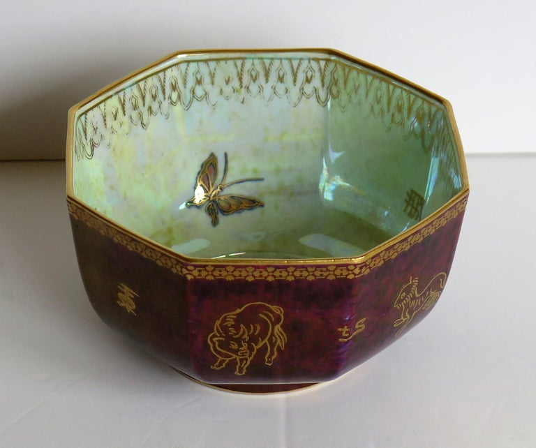 Wedgwood Fairyland Lustre Bowl designed by Daisy Makeig-Jones Ptn Z4827 In Good Condition For Sale In Lincoln, Lincolnshire