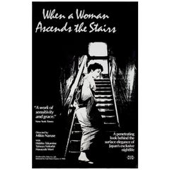"""""""When a Woman Ascends the Stairs"""" R1986 U.S. Film Poster"""