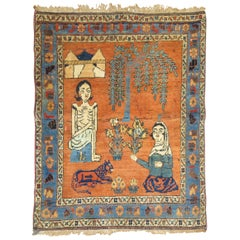 Whimsical Conversational Pumpkin Antique Persian Pictorial 20th Century Rug