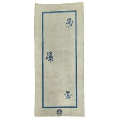 White Blue Color Early 20th Century Antique Chinese Oriental Rug