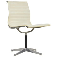 White Office Armchair by Charles and Ray Eames for Herman Miller, 1970s