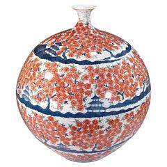 Japanese  ontemporary White Red Porcelain Vase by  Master Artist