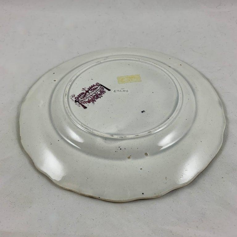 William Adams IV & Sons Purple Palestine Staffordshire Transferware Plate For Sale 4