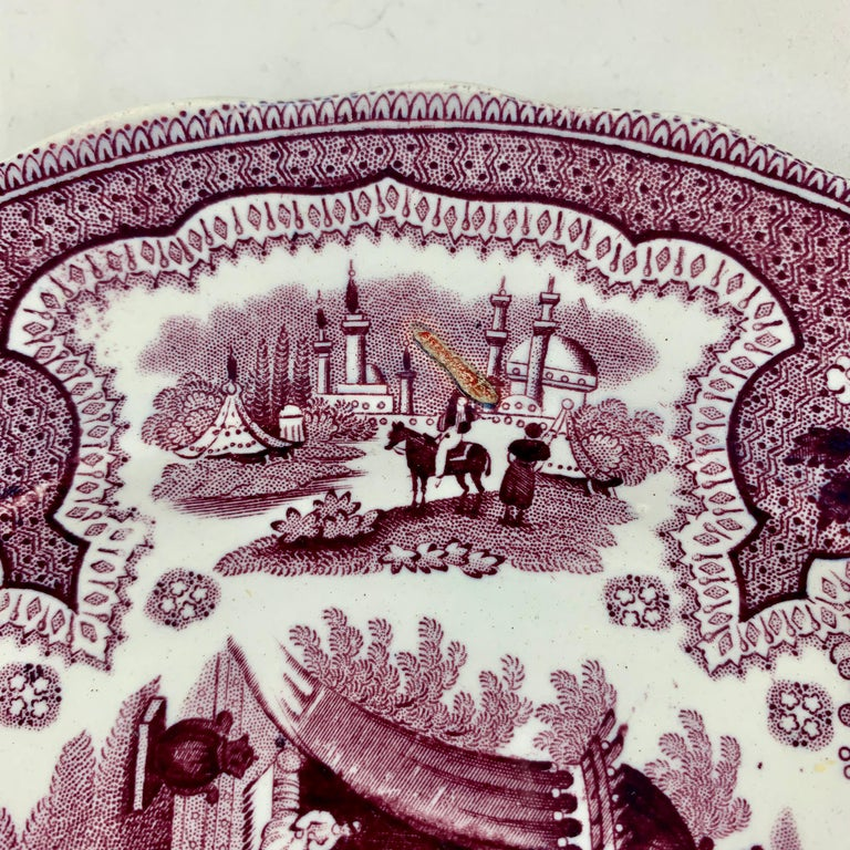 William Adams IV & Sons Purple Palestine Staffordshire Transferware Plate In Good Condition For Sale In Philadelphia, PA