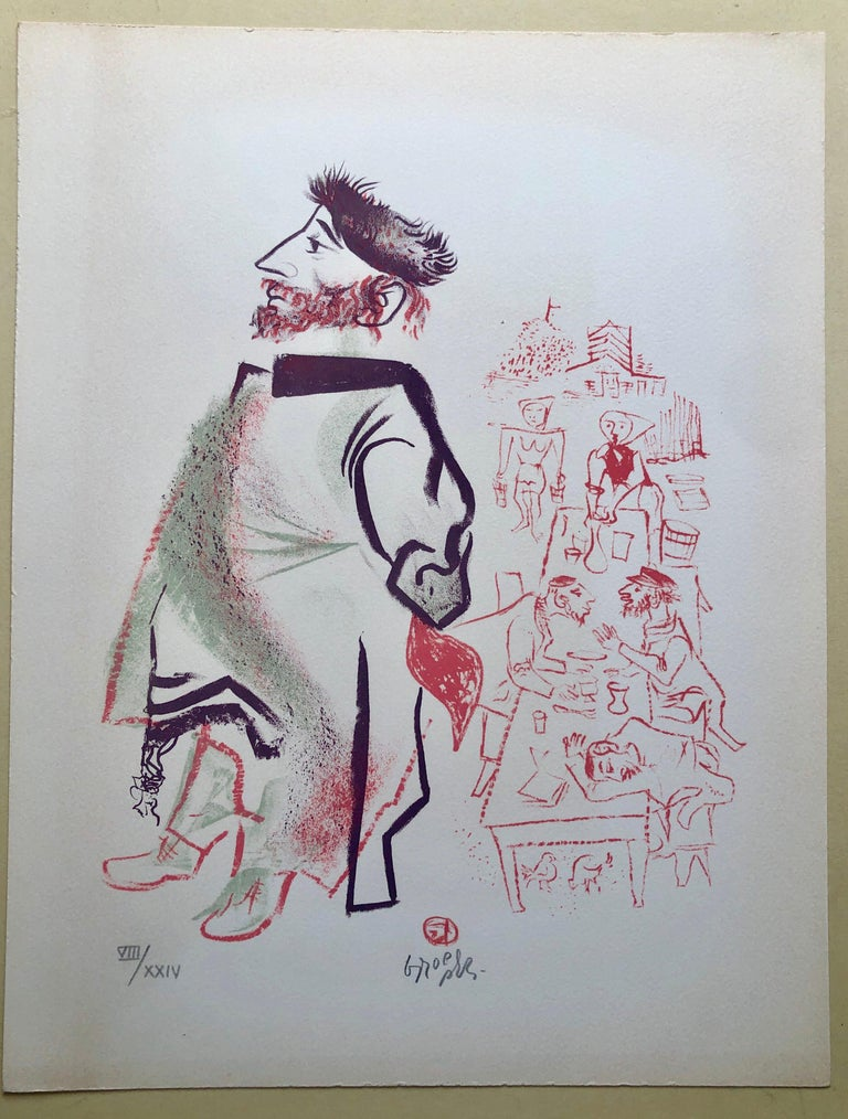 Jewish Shtetl Groise Macher Judaica Lithograph WPA Yiddish Social Realist Print For Sale 3