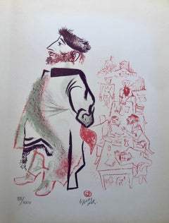 Jewish Shtetl Groise Macher Judaica Lithograph WPA Yiddish Social Realist Print