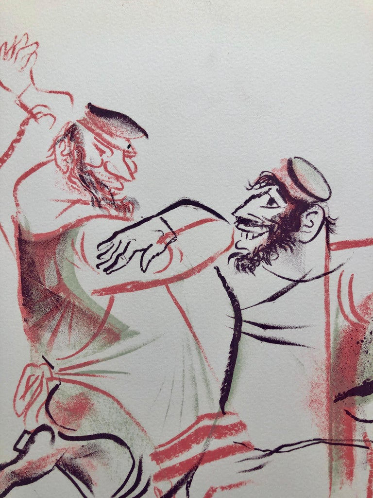 Jewish Shtetl Hasidic Wedding Dance Judaica Lithograph Yiddish Social Realism - Gray Figurative Print by William Gropper