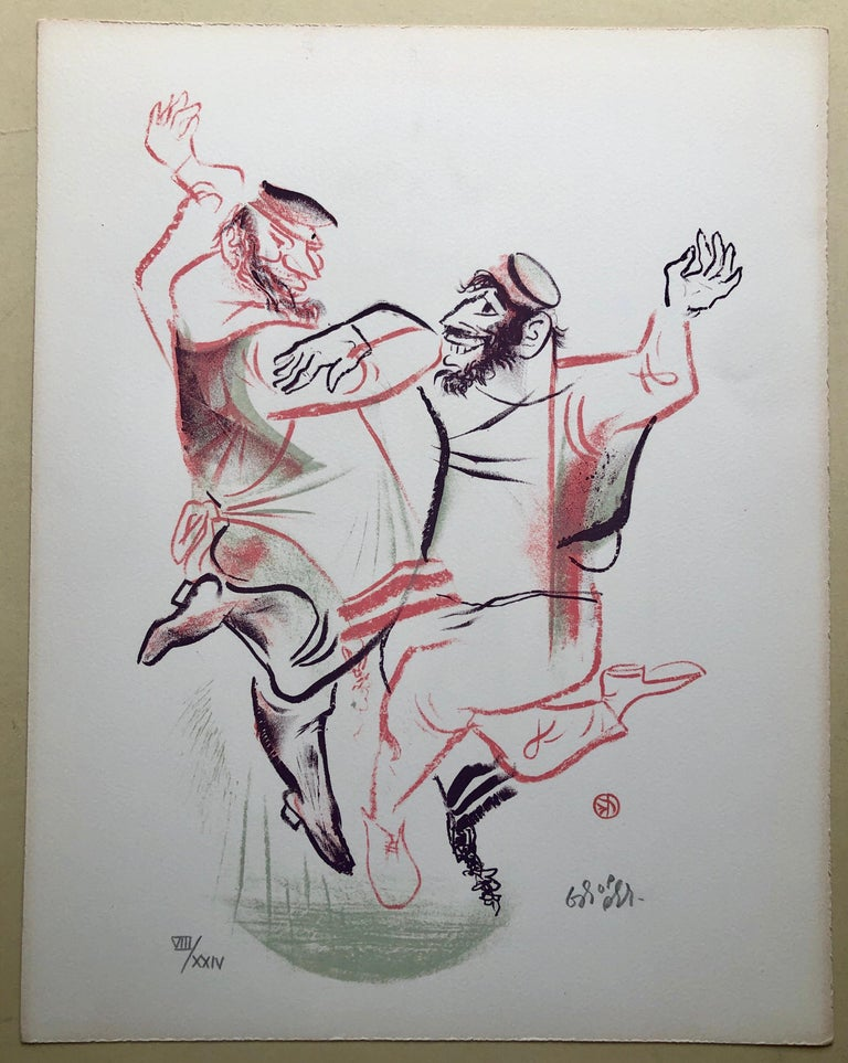 Hand signed in pencil and numbered with Roman numerals 8/24. A very small edition. Old Lower East Side of New York or East European Shtetl. Jewish Shtetl Hasidic Klezmer Musicians. humorous Yiddish Chassidic art. The New-York born artist William