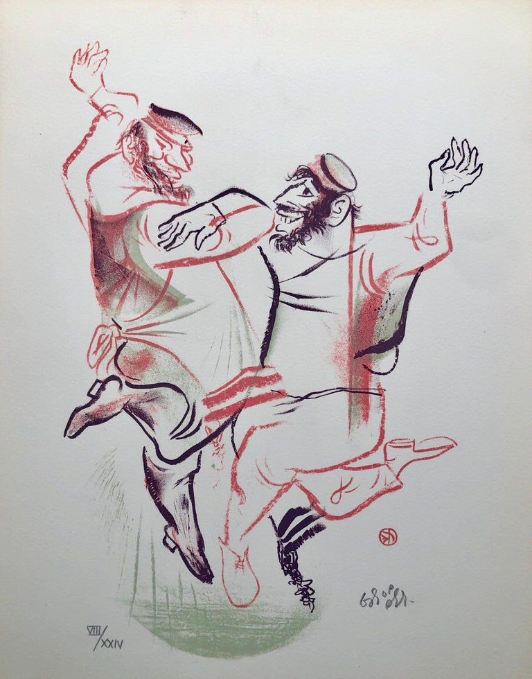 William Gropper Figurative Print - Jewish Shtetl Hasidic Wedding Dance Judaica Lithograph Yiddish Social Realism