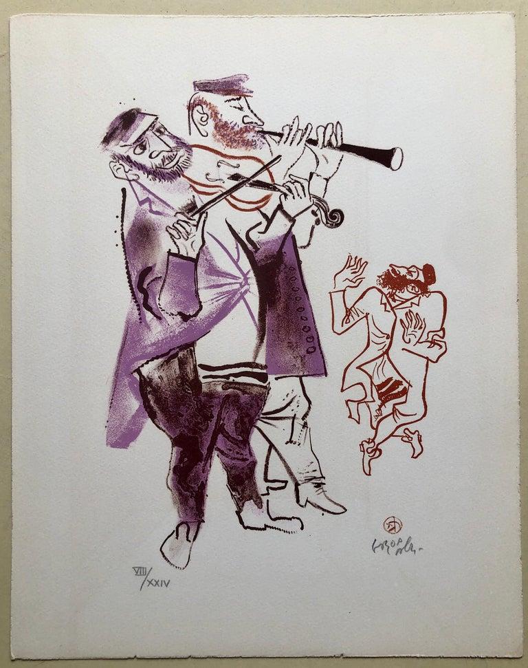 Jewish Shtetl Klezmer Musicians Judaica Lithograph WPA Yiddish Social Realist For Sale 1