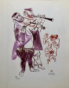 Jewish Shtetl Klezmer Musicians Judaica Lithograph WPA Yiddish Social Realist