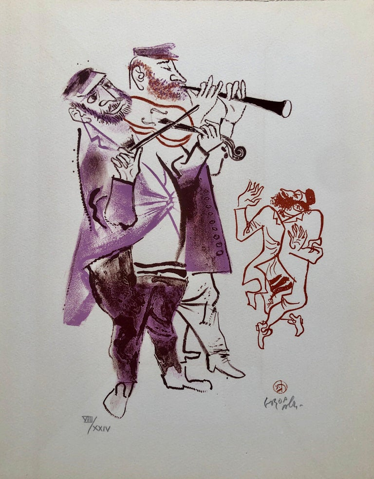 William Gropper Figurative Print - Jewish Shtetl Klezmer Musicians Judaica Lithograph WPA Yiddish Social Realist