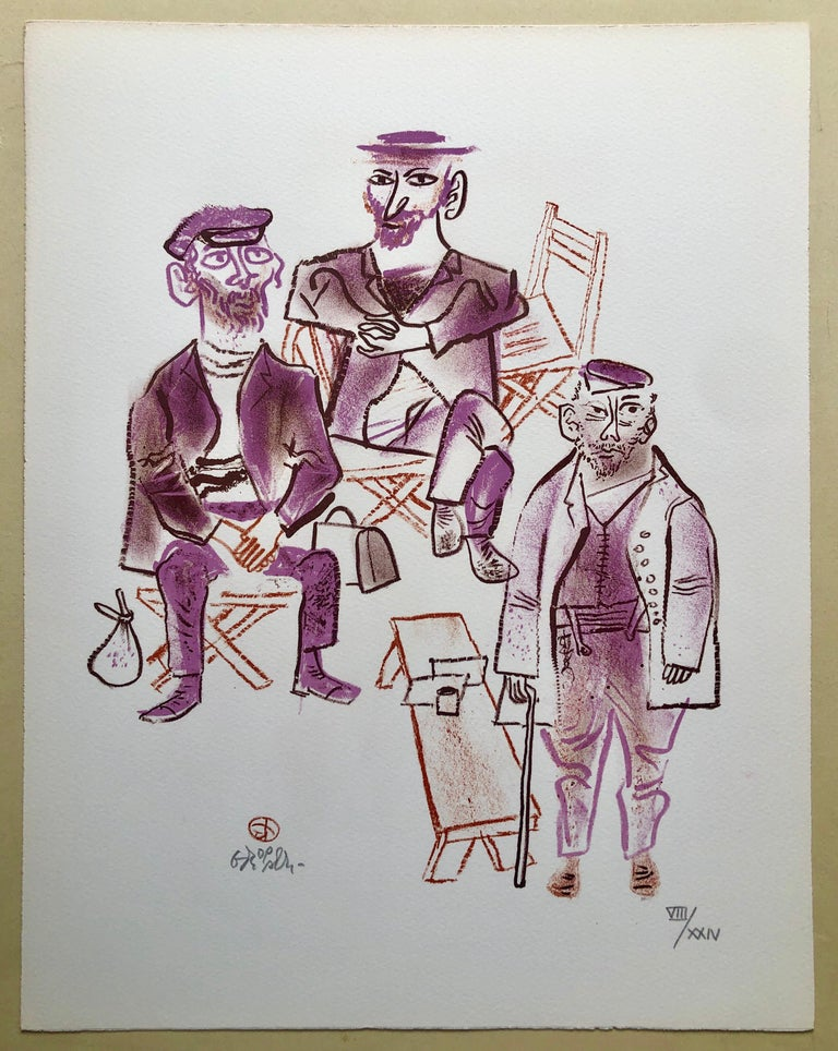 Jewish Shtetl Machers Americana Judaica Lithograph WPA Yiddish Social Realist  For Sale 1