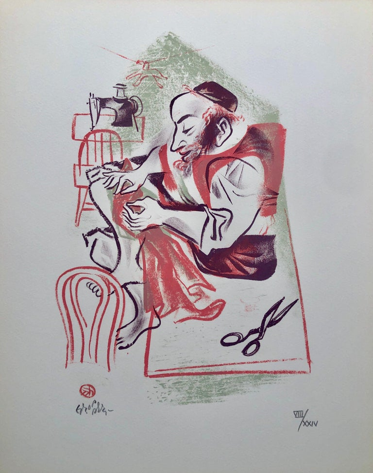 William Gropper Figurative Print - Yiddish Jewish Tailor Shtetl Americana Judaica Lithograph WPA Social Realist Art