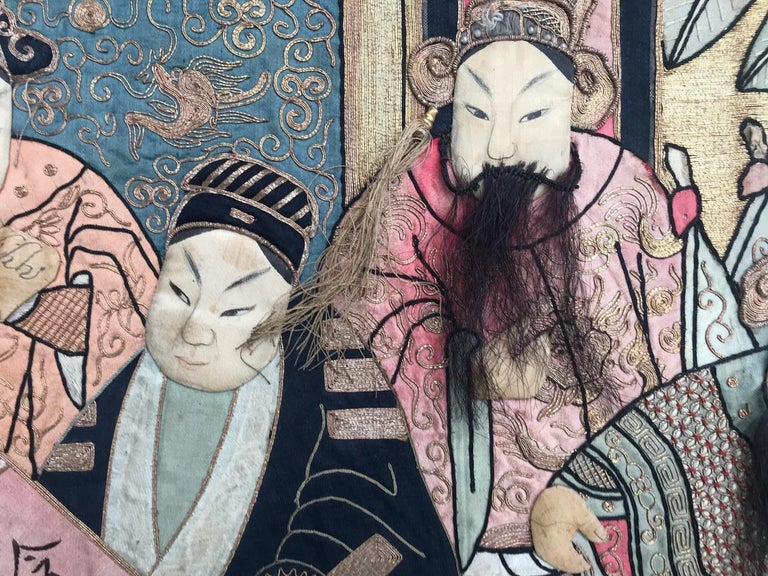 Ming Wonderful Antique Chinese Pictural Embroidery with Silk and Metal For Sale