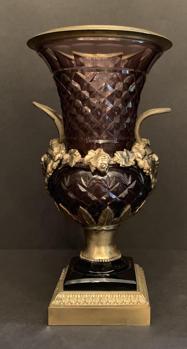 Wonderful Austrian Amethyst Cut Crystal Bronze Ormolu Mounted Vase Handle Urn For Sale 2
