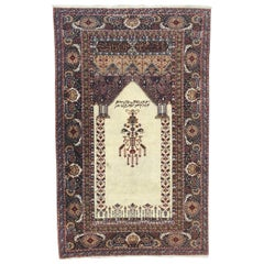 Wonderful Fine Vintage Turkish Panderma Prayer Rug