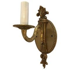 Wonderful French Petite Bronze Single Light Torchiere Filigree Oval Back Sconce