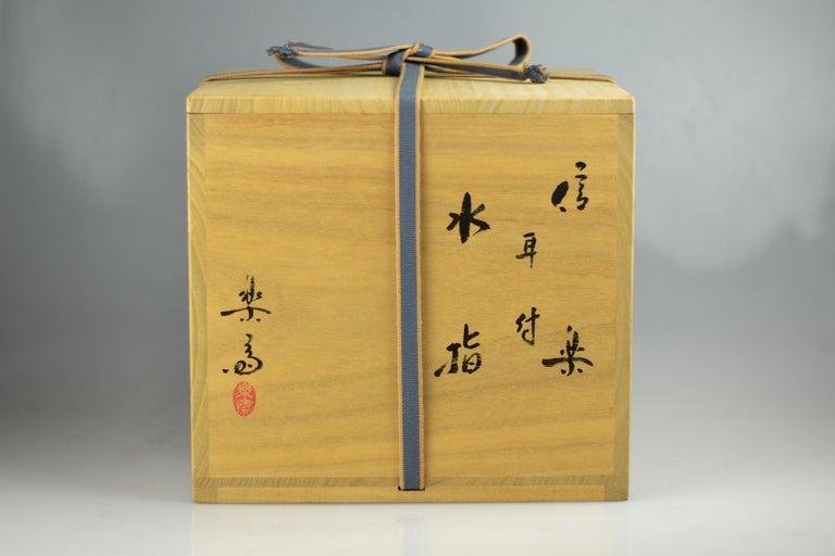 Wood-Fired Lidded Jar Brown Ash Glaze Shigaraki by Takahashi Rakusai IV For Sale 2