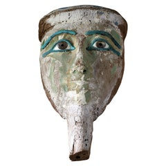 Wooden Mask with Rock Crystal Eyes and Bronze Eyelids/Eyebrows