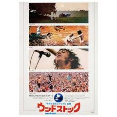 Woodstock 1970 Japanese B2 Film Poster