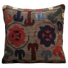 Wool Scatter Cushion Uzbek Tribal Pillow Cover Handmade Large Brown Suzani