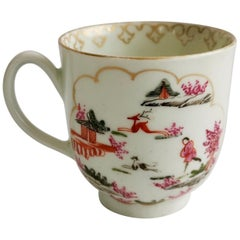 Worcester Orphaned Coffee Cup, Stag Hunt Pattern, 1st Period, circa 1760