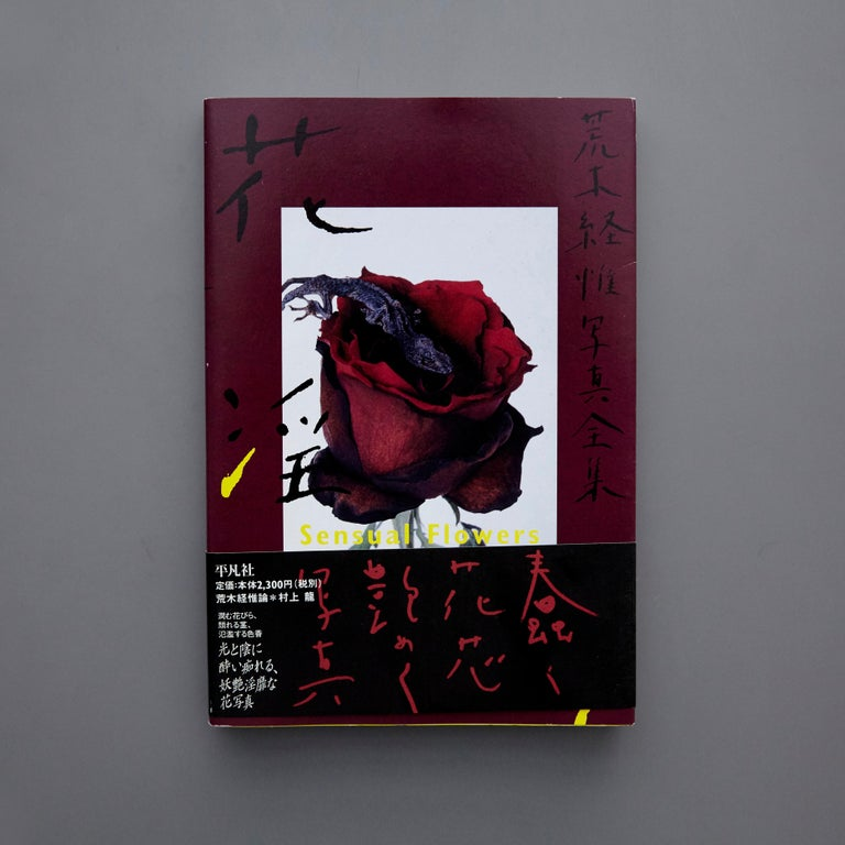 Works of Nobuyoshi Araki Book Collection Complete 1-20 For Sale 8