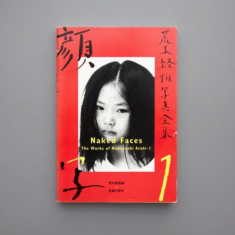 The works of Nobuyoshi Araki Book collection complete 1-20 published in Japan in 1996 by Heibonsha Limited, Publisher.  20 books complete collection limited edition.  Nobuyoshi Araki born May 25, 1940) is a Japanese photographer and contemporary