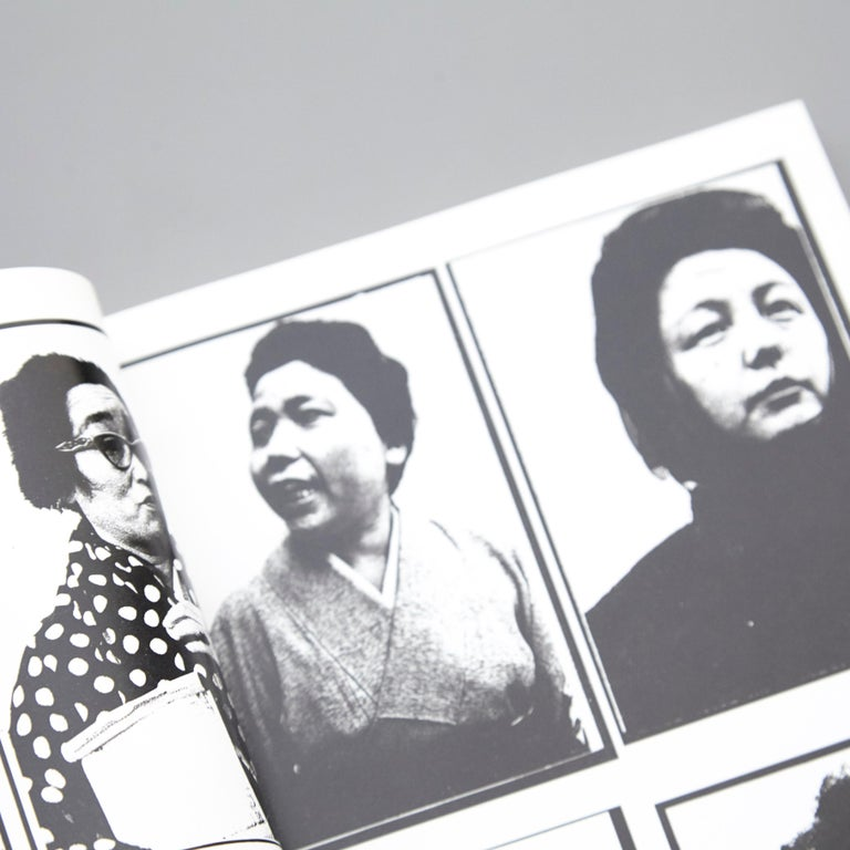 Japanese Works of Nobuyoshi Araki Book Collection Complete 1-20 For Sale