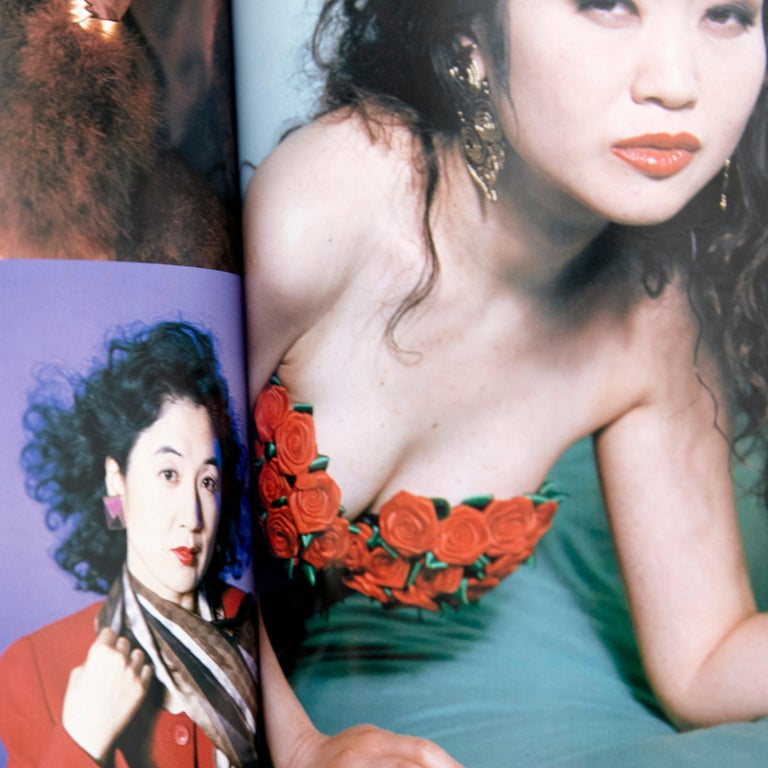 Late 20th Century Works of Nobuyoshi Araki Book Collection Complete 1-20 For Sale