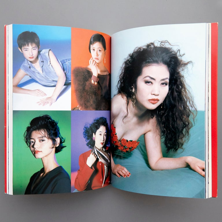 Paper Works of Nobuyoshi Araki Book Collection Complete 1-20 For Sale