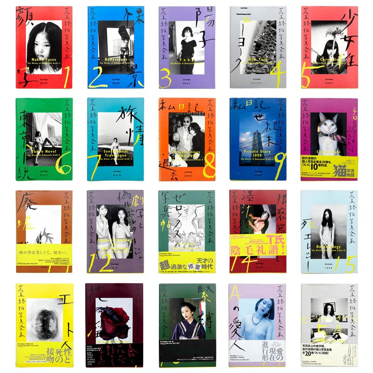 Works of Nobuyoshi Araki Book Collection Complete 1-20 For Sale