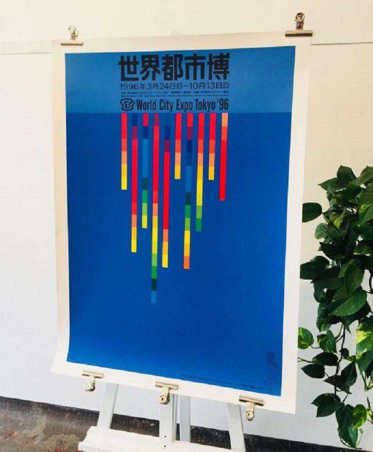 This is an original vintage posterin from 1996, to promote the World City Expo.