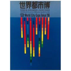 """World City Expo Tokyo '96"" Original Vintage Poster"