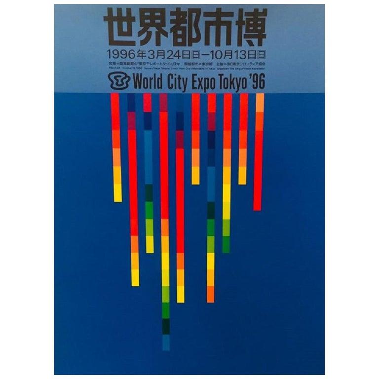 """World City Expo Tokyo '96"" Original Vintage Poster For Sale"