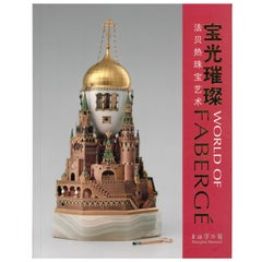 WORLD OF FABERGE, Book about Exhibition in Shanghai Museum, 2012