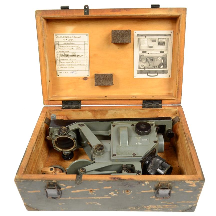 World War II Sextant Made in Russia with Original Wooden Box