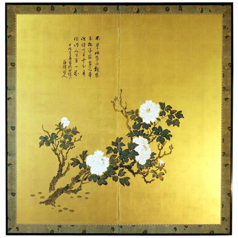 XX°th Century Japanese Folding Screen Two Panels Gold Leaf For Sale