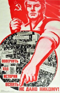 Original Vintage Poster Soviet People Protest Against Nuclear War USSR Peace