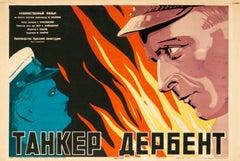 """""""Tanker 'Derbent'"""" Soviet Film 1940s Original Vintage Poster"""