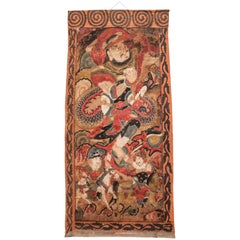 Yao Ceremonial Painting, Guizhou Province, China, Early to Mid-19th Century