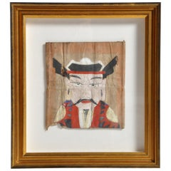 Yao Tribe Painting