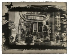 Kabukichó, Japan: abstract Japanese urban city street photograph w/ handwork