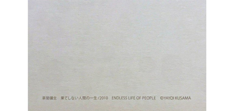 The Endless Life of People, Offset Lithograph Print, 2010 by Yayoi Kusama For Sale 1