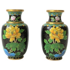 Yellow and Black Asian Cloisonné and Brass Vases, ca. 1970s