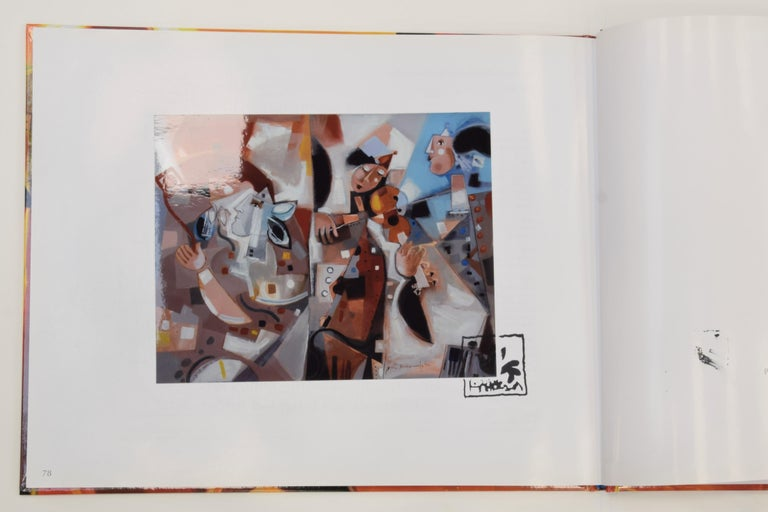 Les phases transitoires de la via - Abstract Israeli Art Spiritual colourfull For Sale 11
